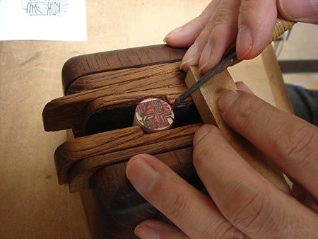 手彫り工程4