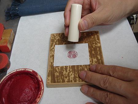 手彫り工程7