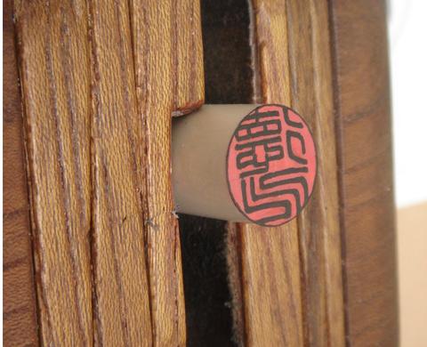 手彫り印章