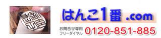 �Ϥ���.com